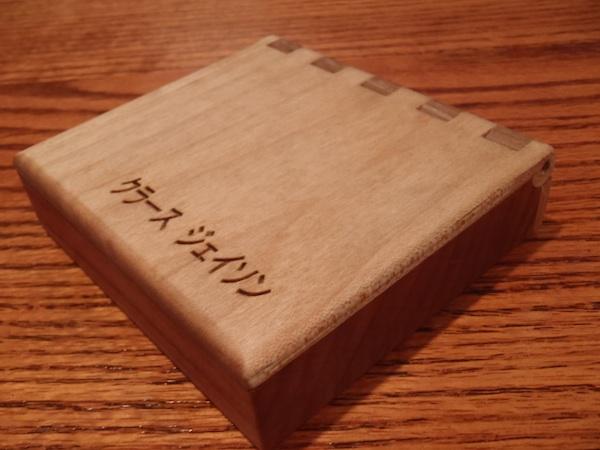 My Tenkara Fly Box
