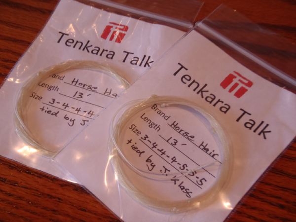 Tenkara horse hair lines marked and bagged