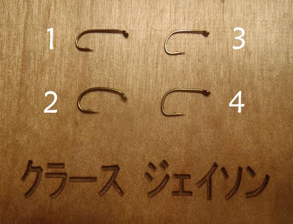 Amano Tenkara Hooks vs. Western Hooks