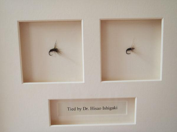 Framed Ishigaki Kebari