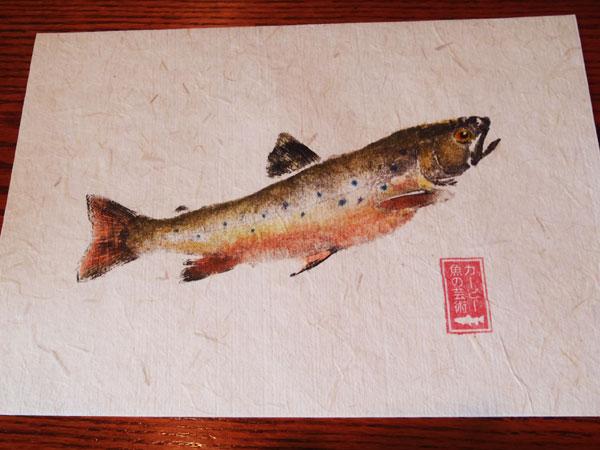 Gyotaku Trout Print