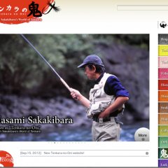 Masami Sakakibara's World of Tenkara