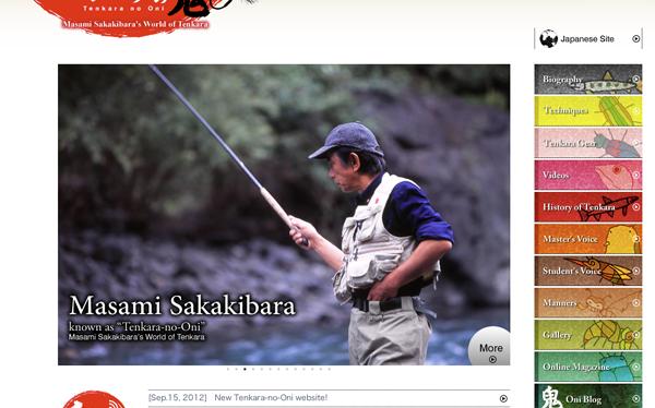 Tenkara no Oni Website