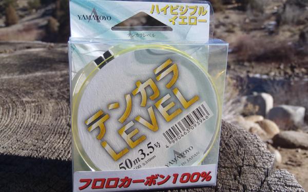 Yamatoyo Tenkara Level Line