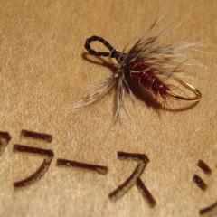 Owner Hera Sasuke Hooks