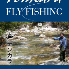 New Tenkara Book by April 2013!