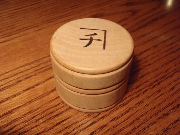Round bamboo fly box