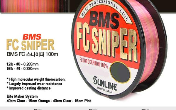 Sunline BMS Sniper Tenkara Line