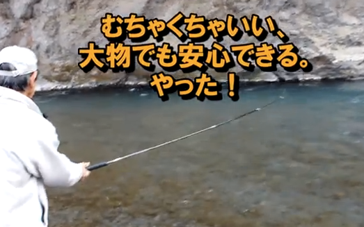 New Tenkara no Oni Rod