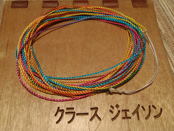 Rainbow tenkara line