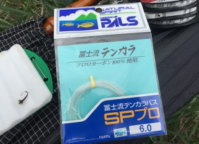 Nissin SP Pro Tenkara Line