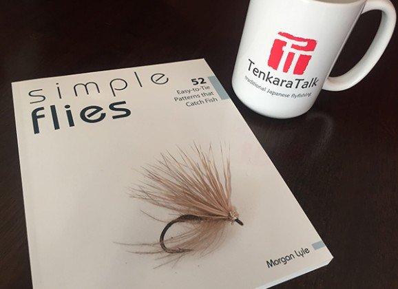 Book Review: Simple Flies by Morgan Lyle