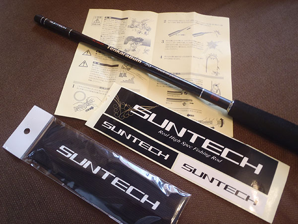 Tenkara Bum 36 Rod by Suntech