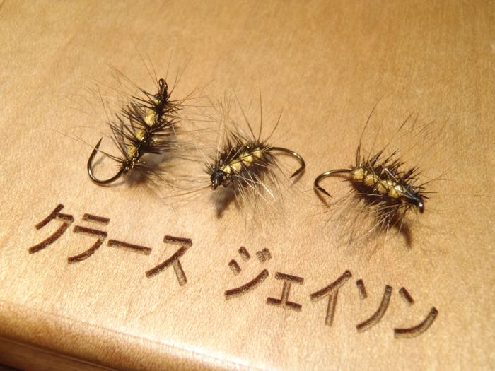 FC Crackleback Fly