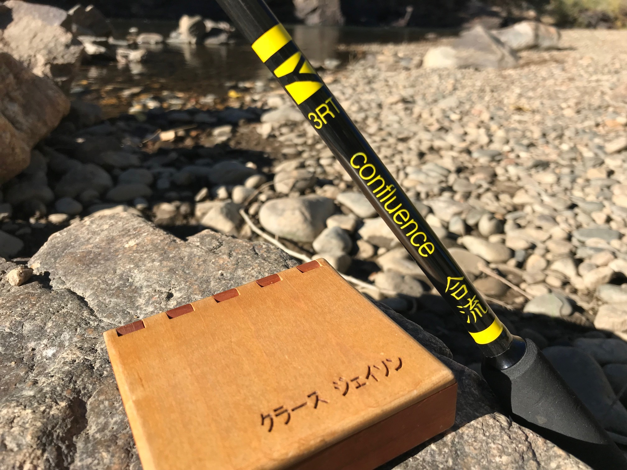 Three Rivers Confluence Tenkara Rod