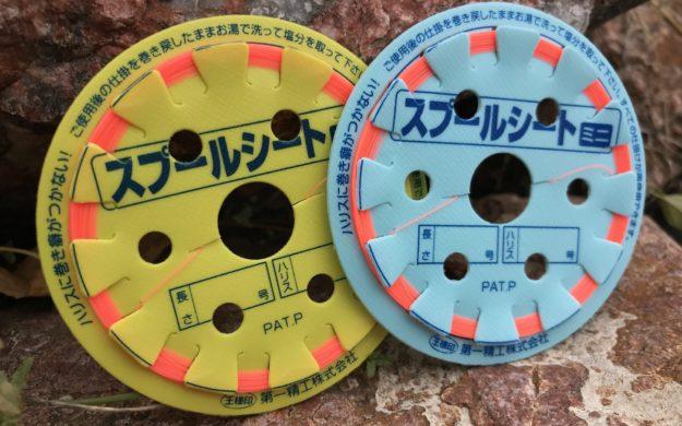 Tenkara Line Cards from Japan