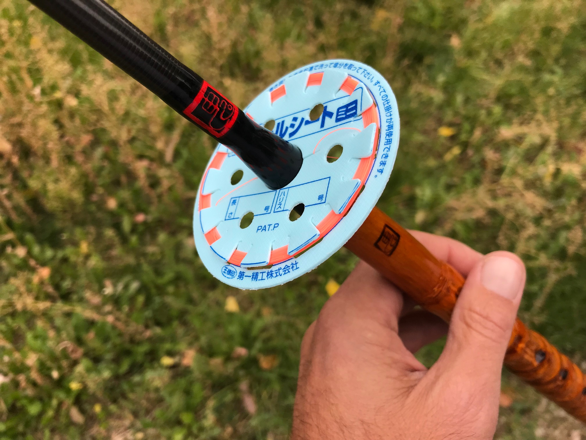 Tenkara Line Cards from Japan