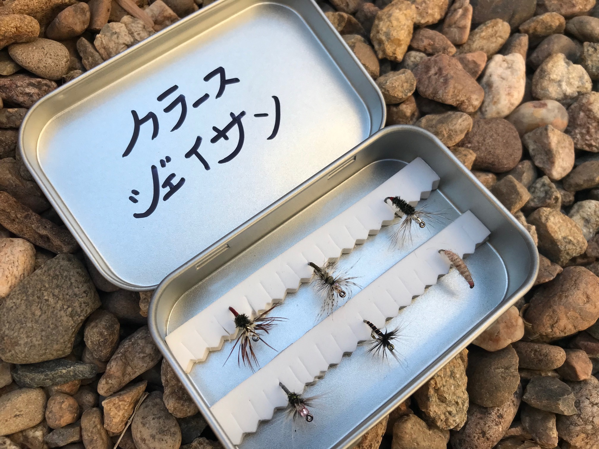 Free Tenkara Flies