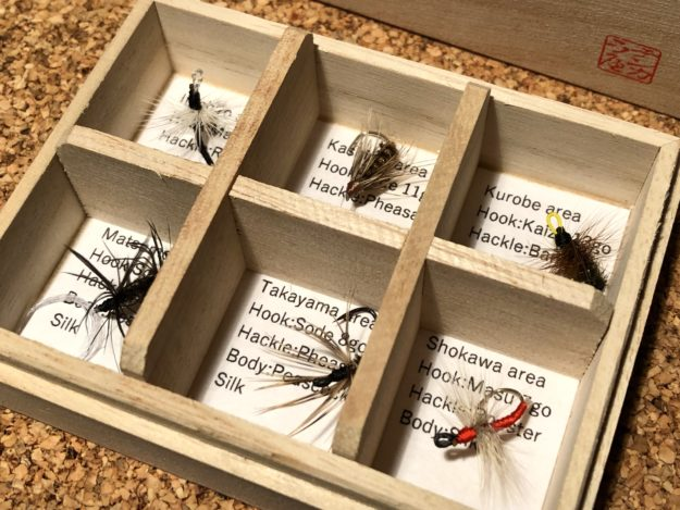 Traditional Tenkara Flies from Japan