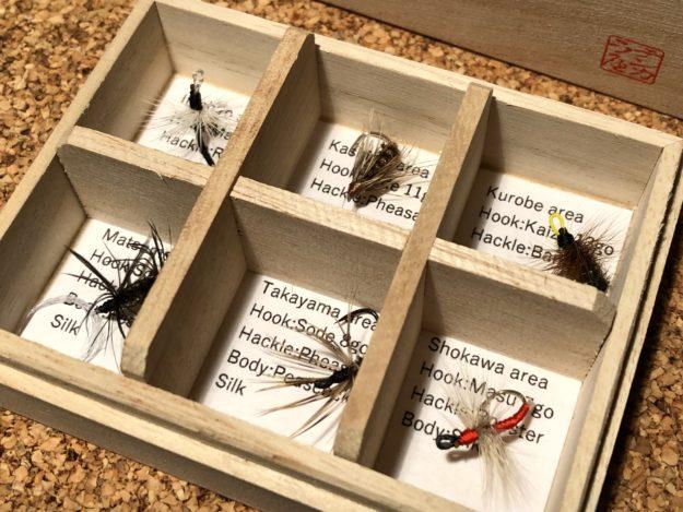 Traditional Tenkara Flies from Japan