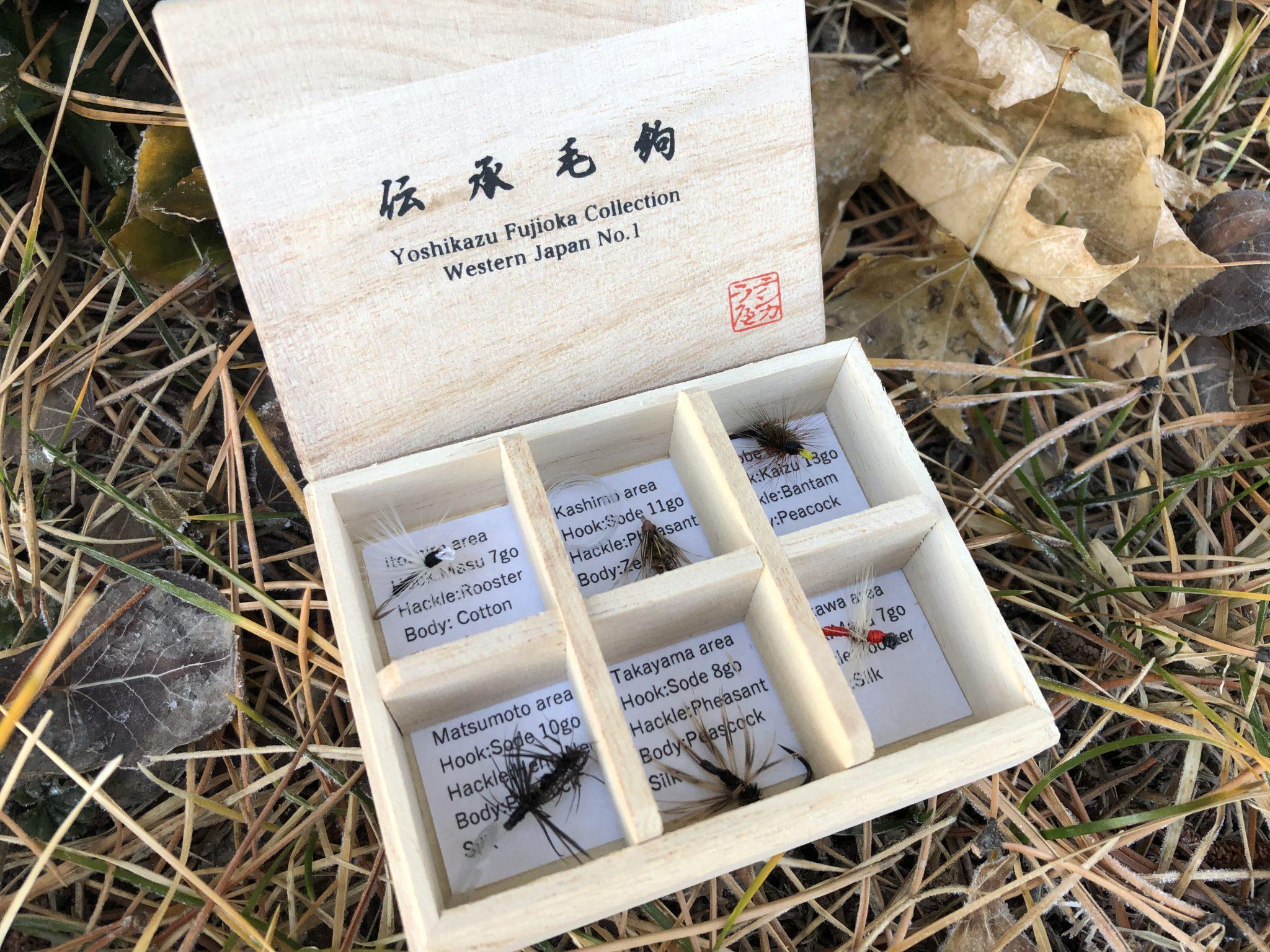 Traditional Flies of Western Japan