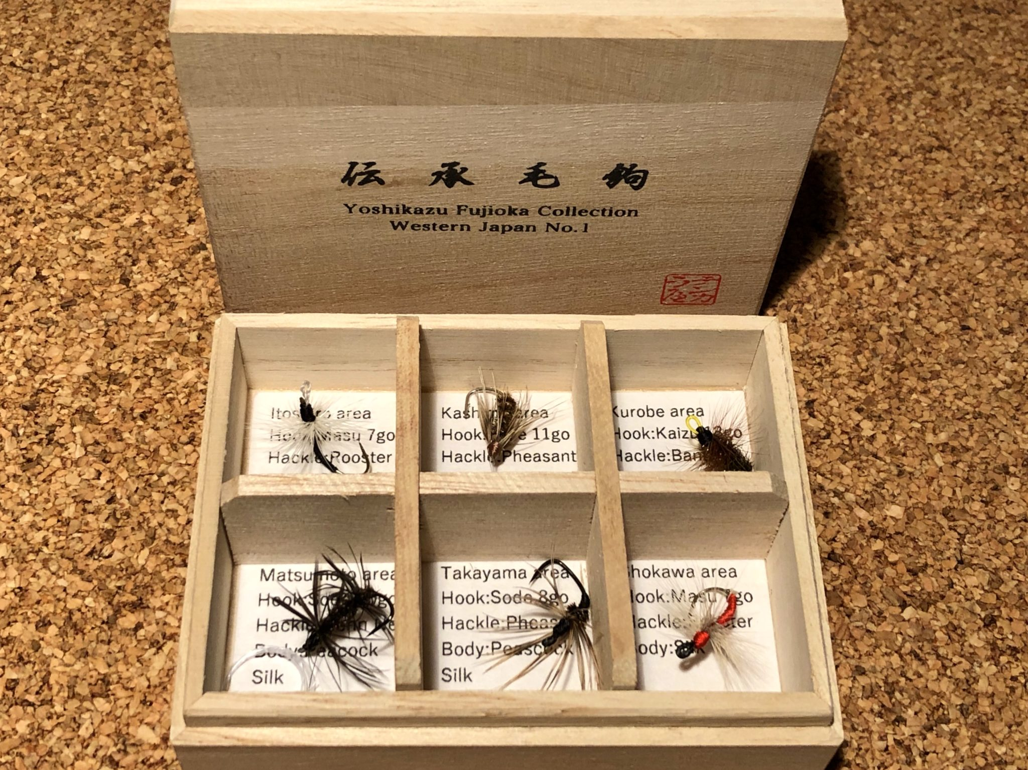 Traditional Flies of Western Japan
